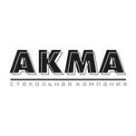 Стекольная компания ``АКМА``